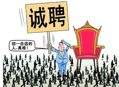北京劳务派遣流程_提供其他招聘-北京职来已久人力资源管理有限公司