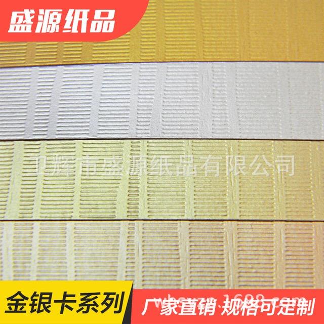 菏泽触感纸_单面触感纸相关-卫辉市盛源纸品有限公司
