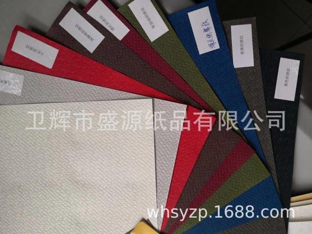 洛阳特种纸价格_色标、色卡生产商-卫辉市盛源纸品有限公司