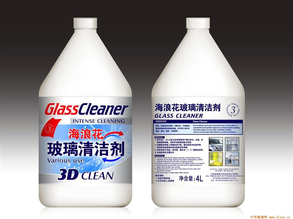泸州质量好的清洁剂销售_强力清洁剂相关-成都恒发宏达清洁用品有限公司
