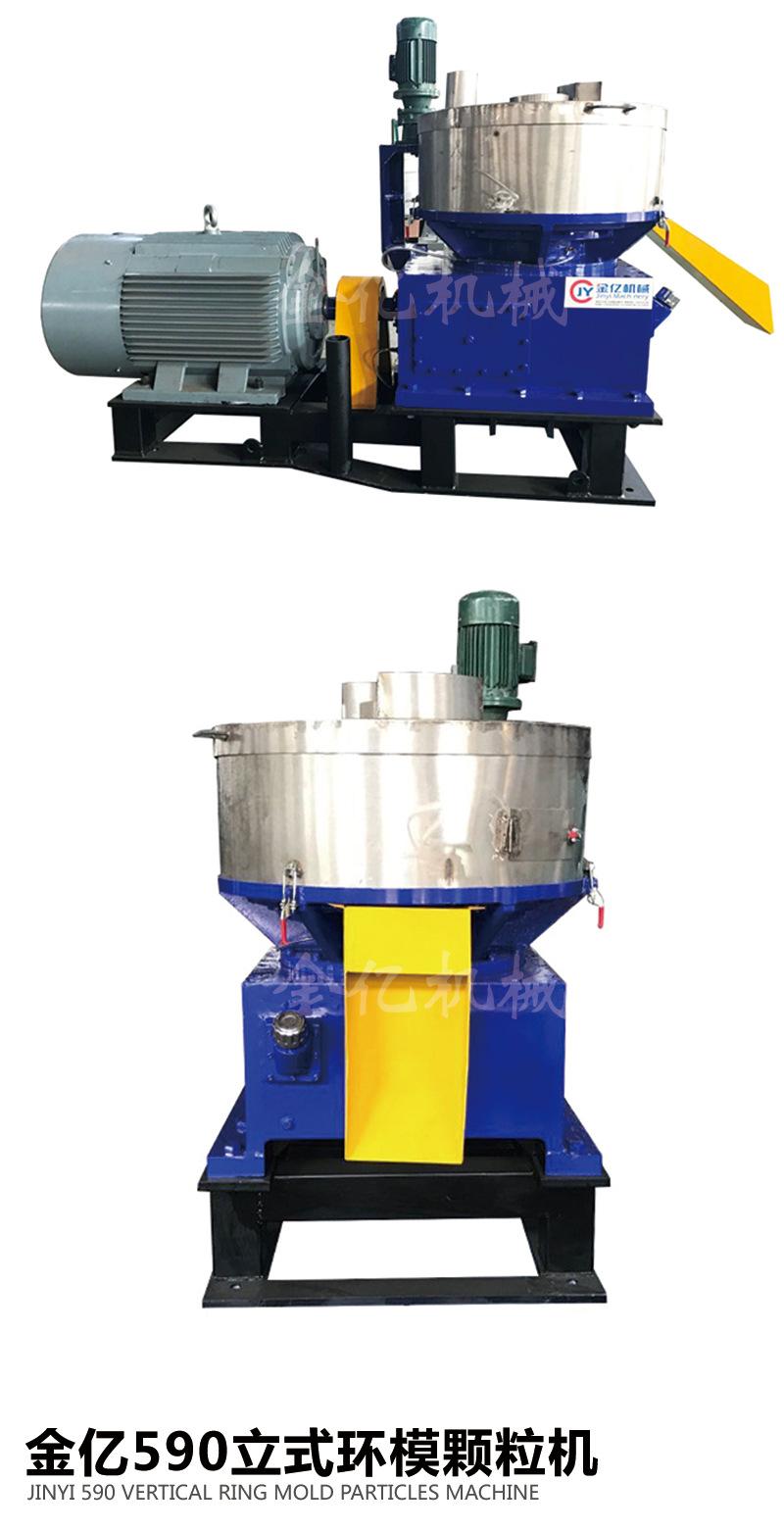 苏州小型秸秆颗粒机价格_小型其他农业机械-溧阳市金亿机械有限公司