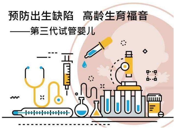 北京卵巢早衰怎么调理-广州宝孕健康咨询有限公司