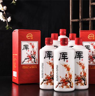 濃香型白酒生產廠家_濃香型白酒生產廠家-烏金酒業(上海)有限公司