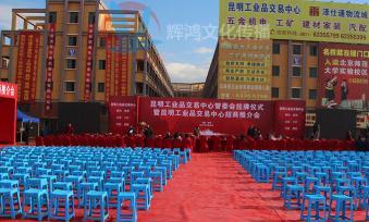 舞台设备电话_昆明LED屏传媒价格-云南橄榄文化传媒有限责任公司