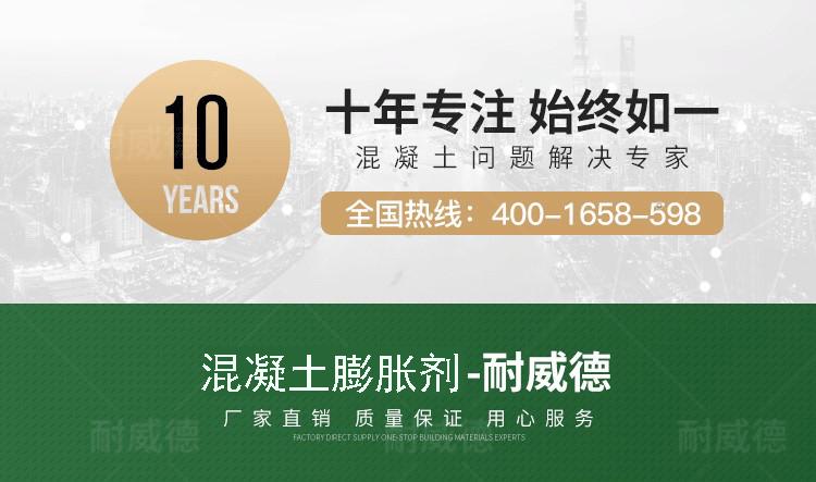 增强剂厂家直销_提供化工原料代理-浙江耐威德化工科技有限公司