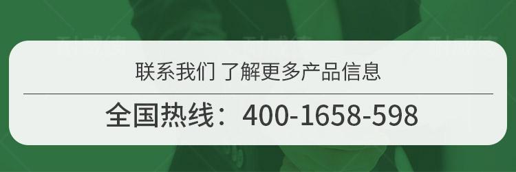 哪里有膨胀剂价格_专业化工原料代理加盟电话-浙江耐威德化工科技有限公司