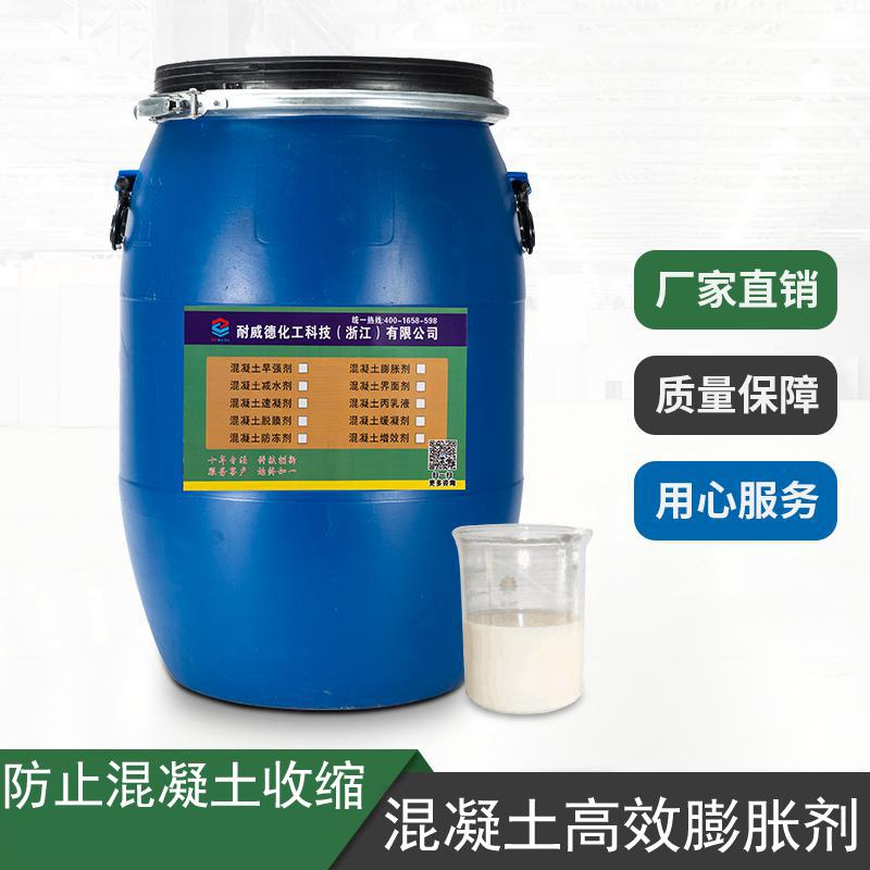 哪里有添加剂报价_进口化工原料代理-浙江耐威德化工科技有限公司