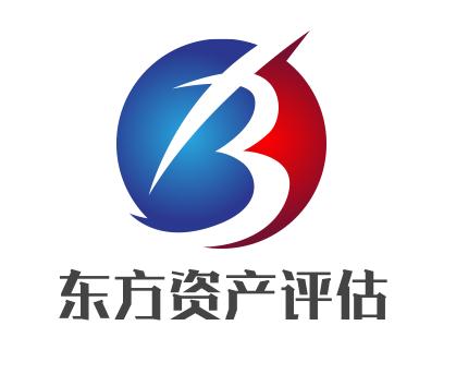 吉林东方资产评估有限公司