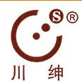 四川省邛崃市川绅酒业有限公司
