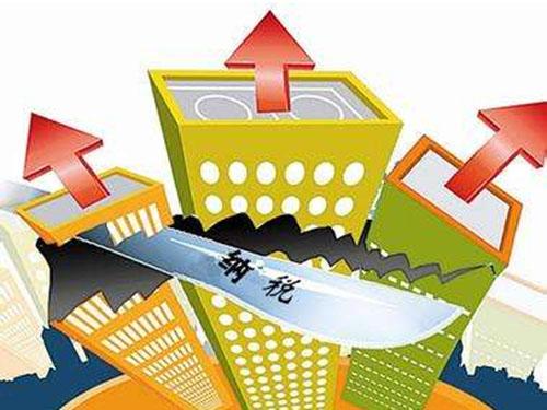 高品质长春房地产评估_房地产销售相关-吉林东方资产评估有限公司