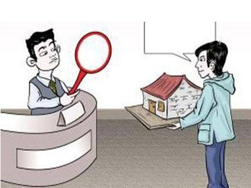 通化房地产评估哪家好_ 房地产评估内容相关-吉林东方资产评估有限公司