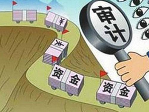 长春注册资本审计公司_公司注册代办相关-吉林东方资产评估有限公司