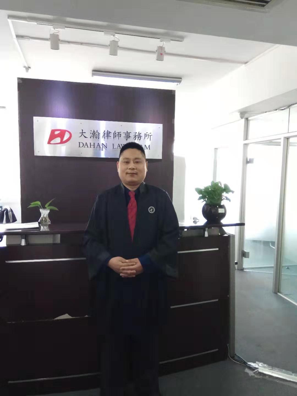 提供交通律师团队-北京市大瀚律师事务所