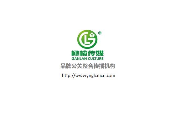 大型庆典公司电话_庆典拱门相关-云南橄榄文化传媒有限责任公司