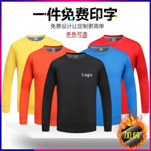 原装团体服生产厂家_口碑好的服装加工生产厂家-成都昊海蓝广告有限公司