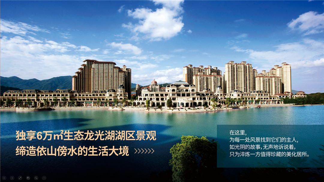 龙光城_深圳公寓、花园、别墅-开元创盈
