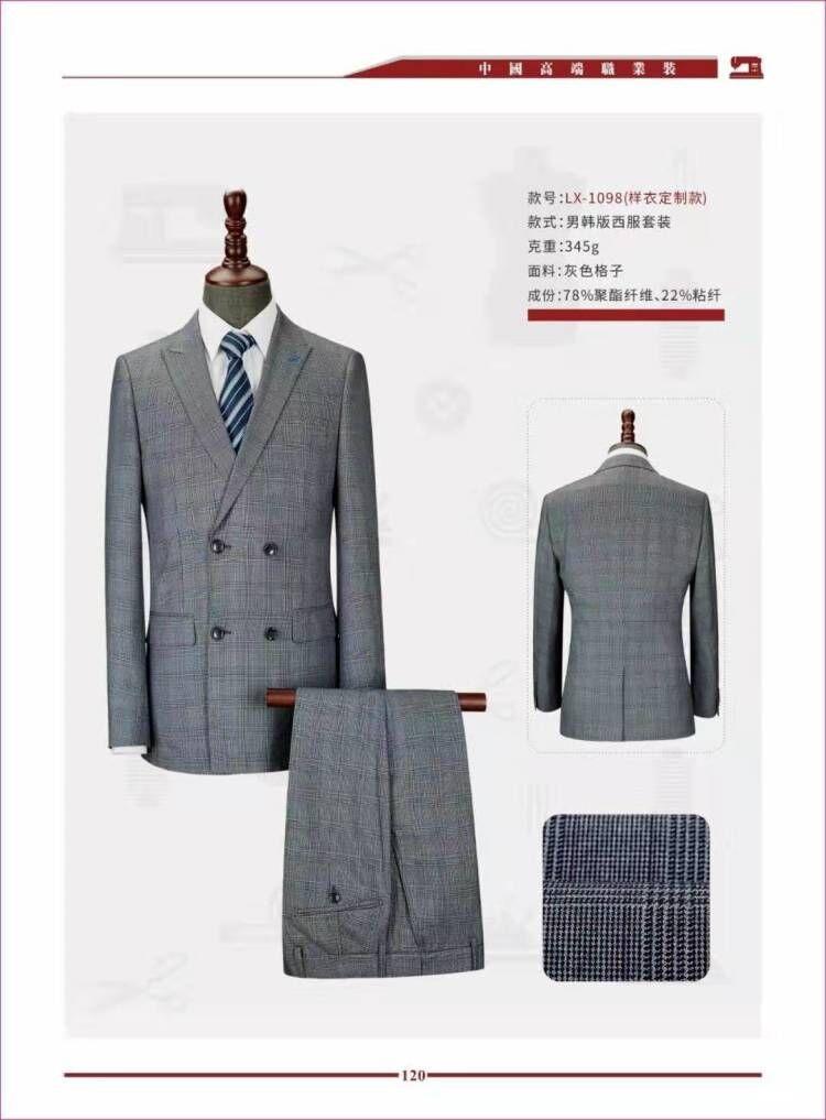户外服装定做_团体制服、工作服采购-河北傲伸服装服饰有限责任公司