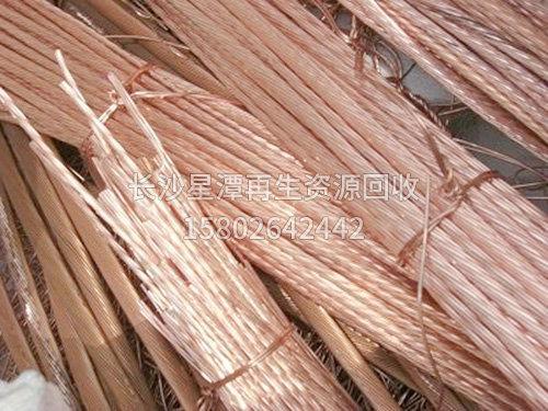 我们推荐废电线铜回收价格_废铜回收价格相关-长沙星潭再生资源回收有限公司