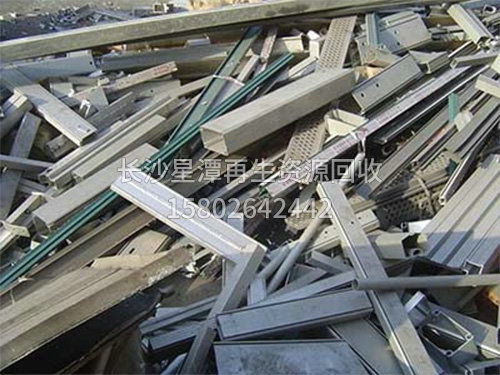 哪里铝回收_废铁、废钢回收公司-长沙星潭再生资源回收有限公司