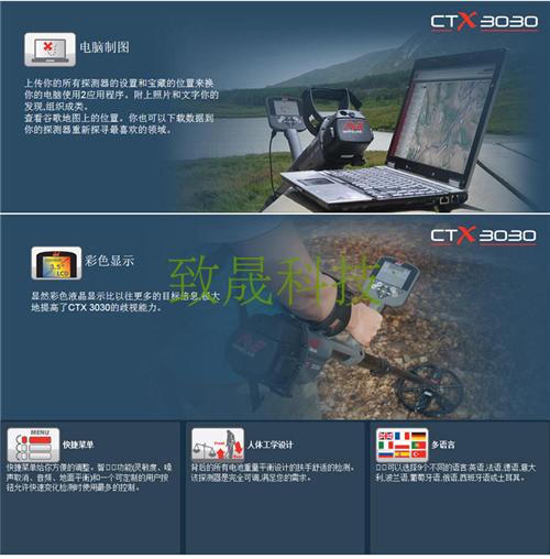 山西金属探测仪_手持探测器相关-洛阳市致晟电子科技