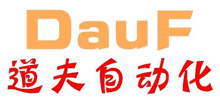 上海道夫自动化仪表工程有限公司