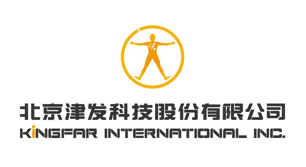 北京津发科技股份有限公司