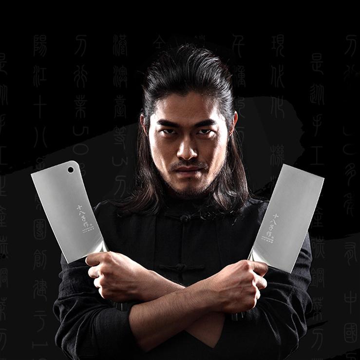 锅具团购_韩国锅具相关-深圳市利汇电子商务科技有限公司