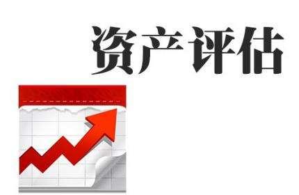 农村财务审计程序_益阳会计服务-湖南天信咨询秒速时时彩