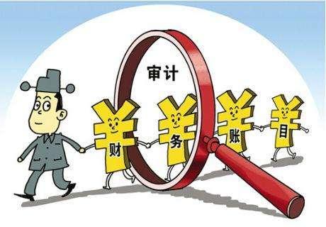 湖南财务审计_益阳会计服务公司-湖南天信咨询澳洲幸运8