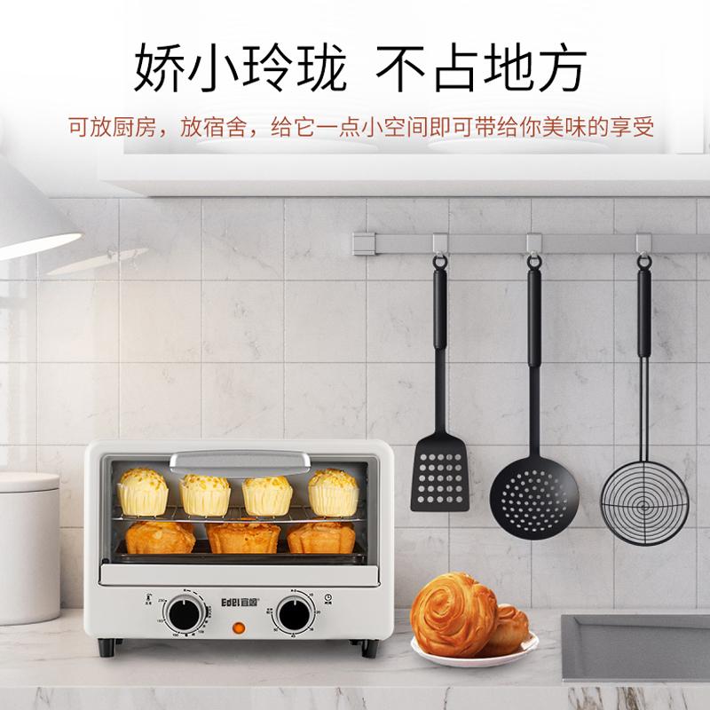 宜阁电烤箱批发_迷你其他厨具批发-深圳市利汇电子商务科技有限公司