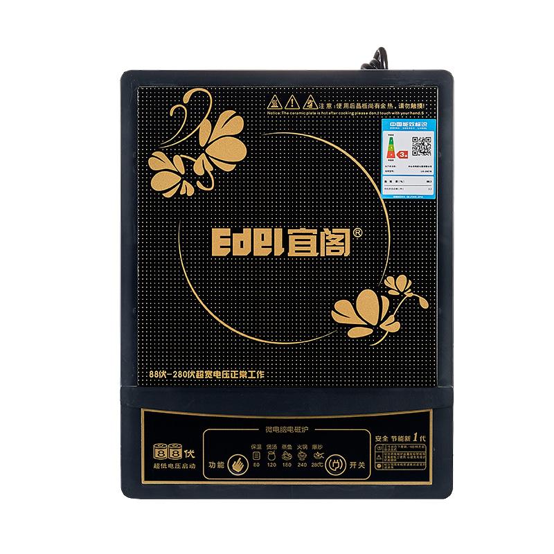 电磁炉多少钱一个_迷你电磁炉官网-深圳市利汇电子商务科技有限公司