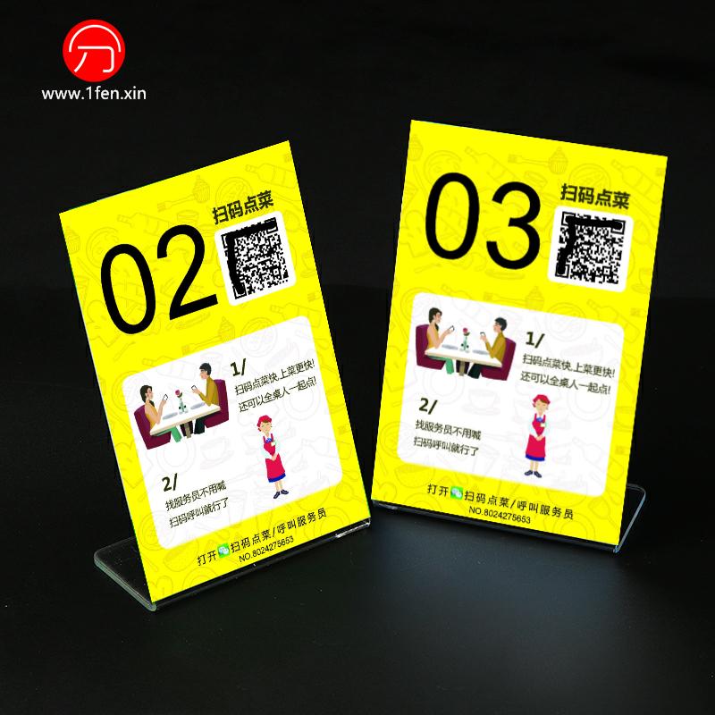 微信团购系统定制_手机系统软件安装