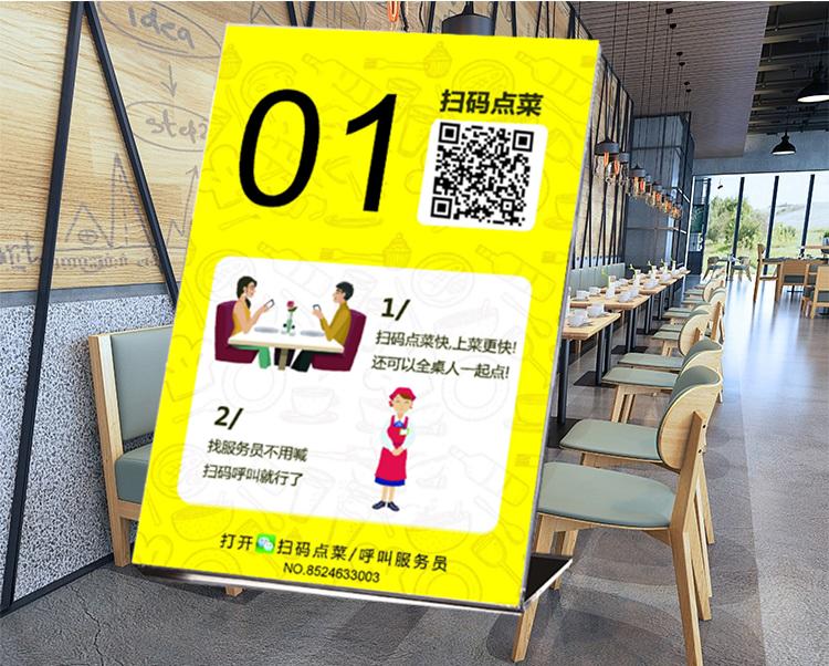 点菜系统厂家_微信餐饮服务