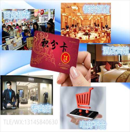VIP会员积分系统_电子行业专用软件多少钱-深圳市中贤在线技术有限公司