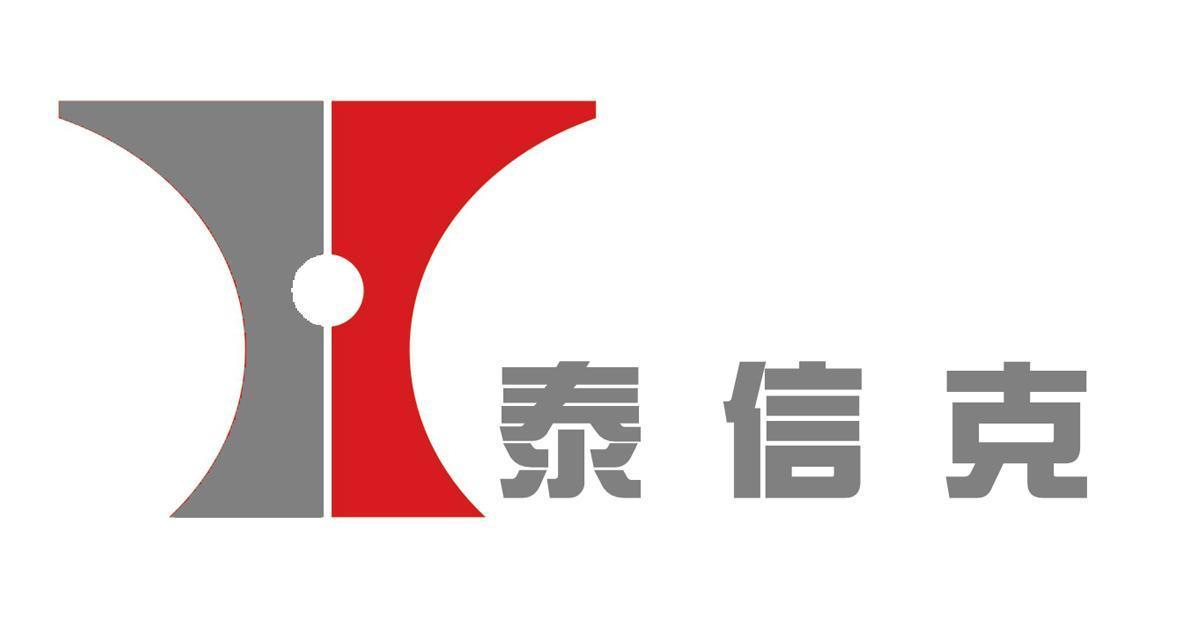 河南泰信克仪表技术有限公司