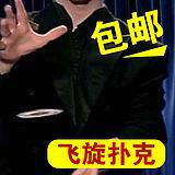 正规麻将机上门安装报价_过山车麻将机相关-港深娱乐电子科技(深圳)有限公司