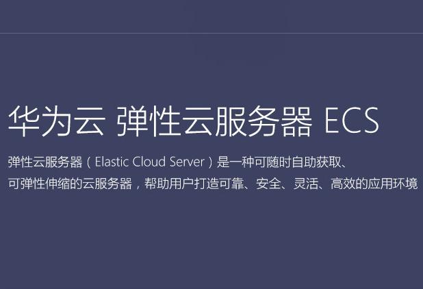 国外虚拟主机费用_多线服务器、工作站-上海美橙科技信息发展有限公司