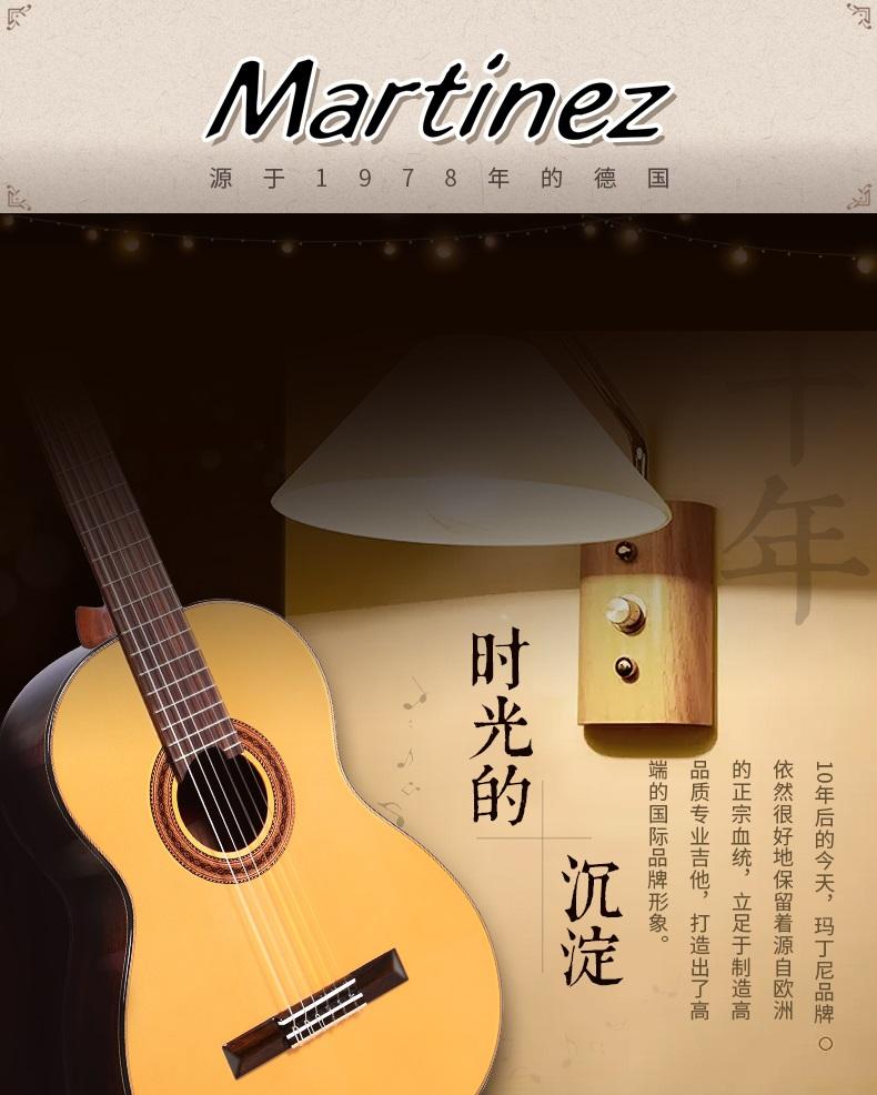 吉林缺角马丁吉他哪里便宜_民谣弹拨类乐器-河南欧乐乐器批发有限公司