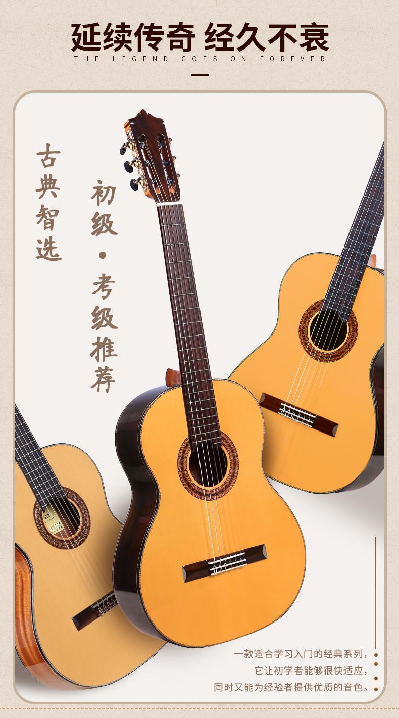 河南民谣马丁吉他哪里便宜_古典弹拨类乐器-河南欧乐乐器批发有限公司