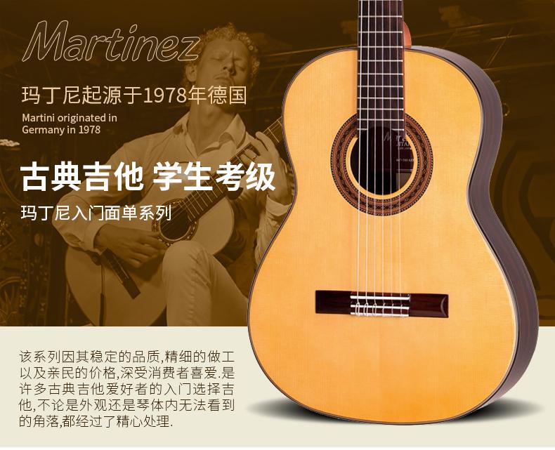 武汉女生用缺角吉他什么牌子好_去哪里买弹拨类乐器-河南欧乐乐器批发有限公司
