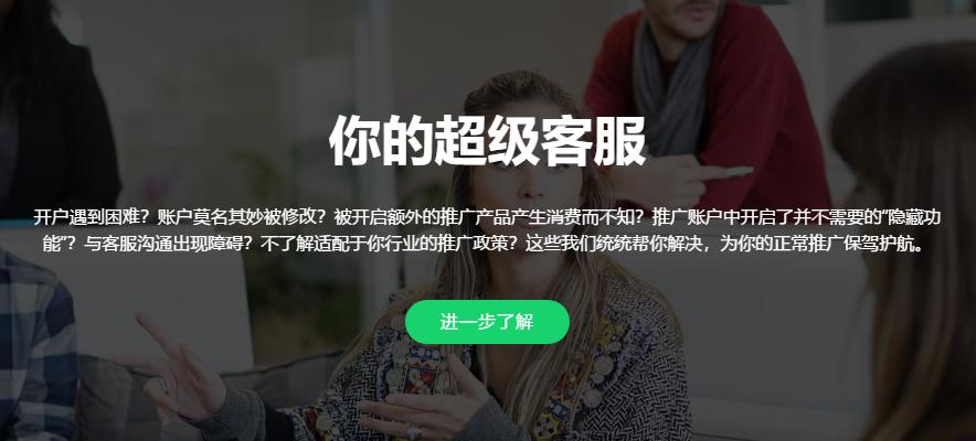360sem竞价推广哪家专业_广告发布-山东安托网络技术开发有限公司
