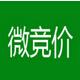 山东竞价推广高返点_百度广告发布-山东安托网络技术开发有限公司