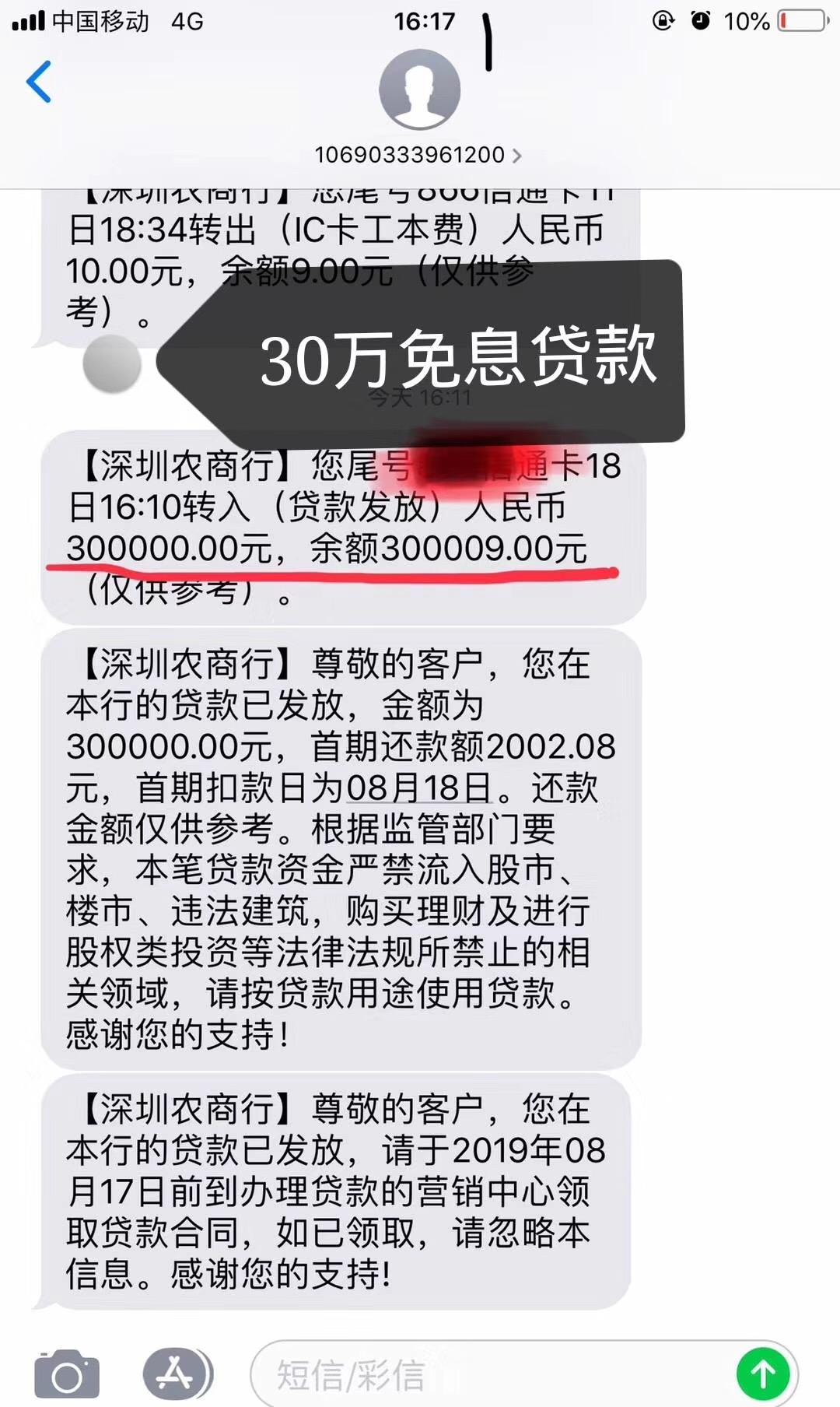 龍華區創業_辦廠創業項目相關-深圳市茗杰知識產權代理有限公司