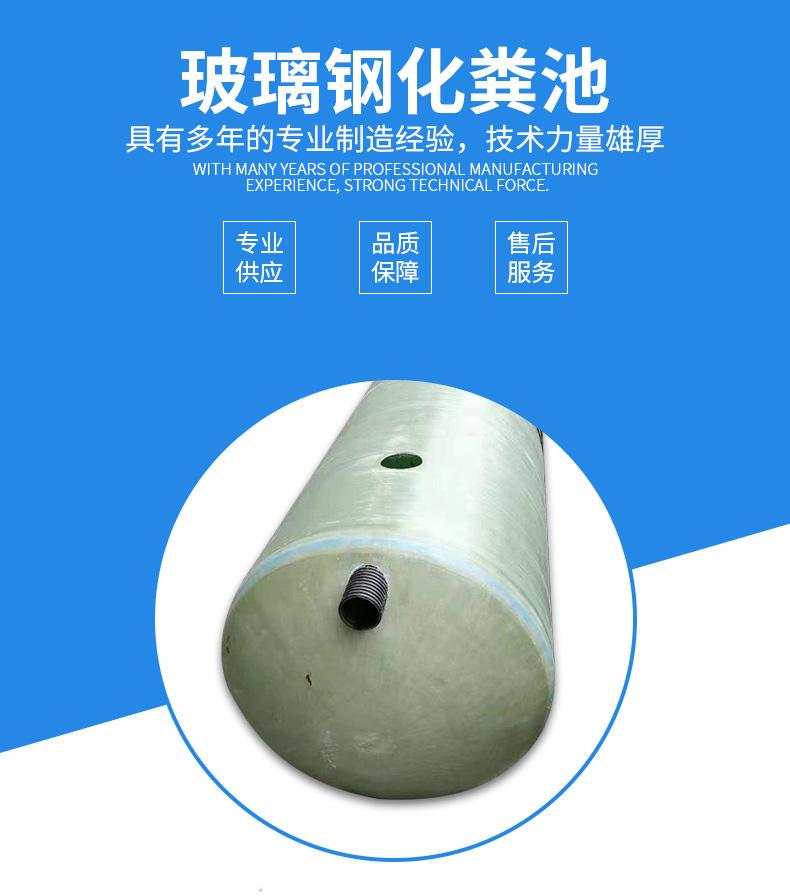 长沙玻璃钢化粪池厂家_湖南甜睿管贸易有限公司_豫贸网