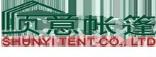 美食节篷房帐篷租赁_广东展览帐篷出租-珠海顺意帐篷有限公司