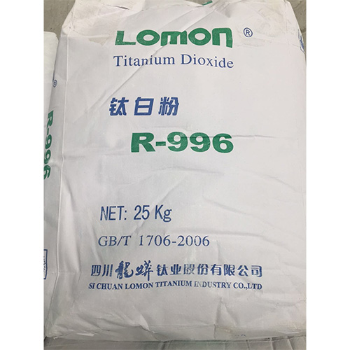 广西钛白粉706_钛白粉r-996相关-济南顺钛化工原料有限公司
