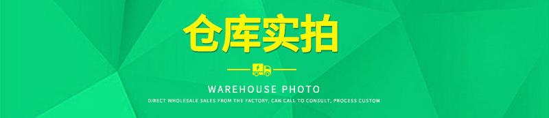 贺州锐钛型钛白粉生产公司_百度高的钛白粉-济南顺钛化工原料有限公司