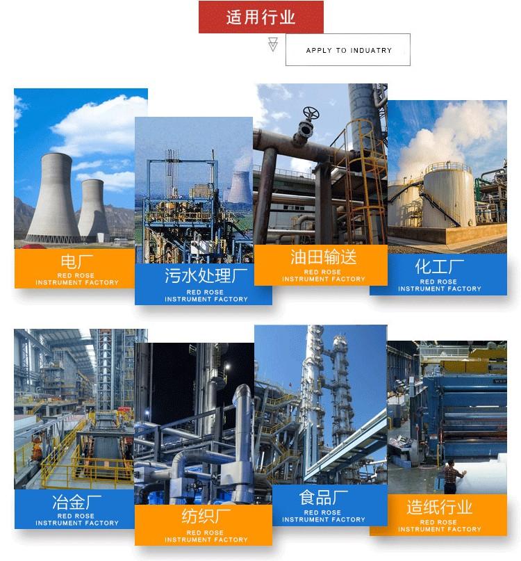 福建浮子液位计厂家电话_浮球液位控制器相关-河南泰信克仪表技术有限公司