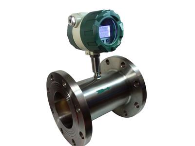 湖南流量计_电磁流量计厂家-长沙诺赛希斯仪器仪表有限公司