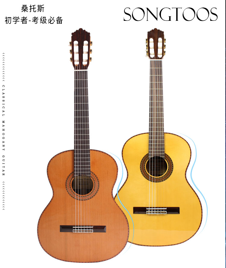 重庆单板卡马吉他怎么样_哪里有弹拨类乐器-河南欧乐乐器批发有限公司